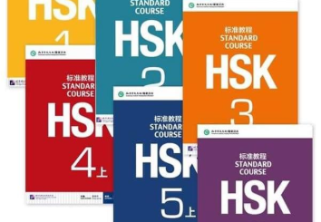 Download Standard Course HSK Free